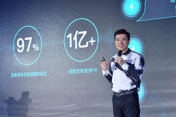 百度李彦宏:人工智能时代将接替移动互联网时代