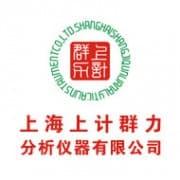 上海上计群力分析仪器有限公司