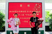 """靖江供电获""""中电传媒杯""""微电影一等奖"""