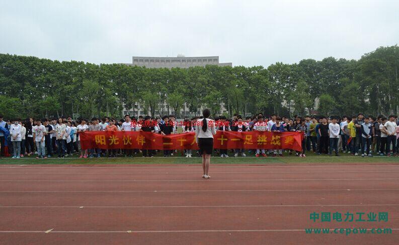 南京航空航天大学继续教育学院二十人二十一足阳光伙伴挑战赛