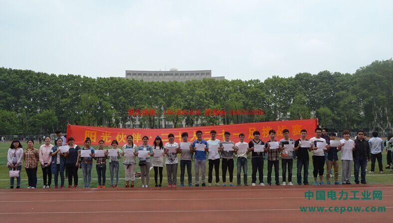 南京航空航天大学自考学生课外活动