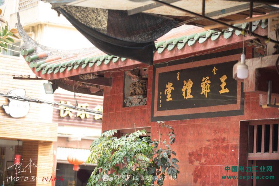 华南女子文理学院——民国风的女子学院
