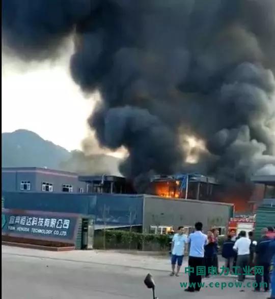 19人死亡 四川宜宾市阳春工业园区发生一起爆燃事故