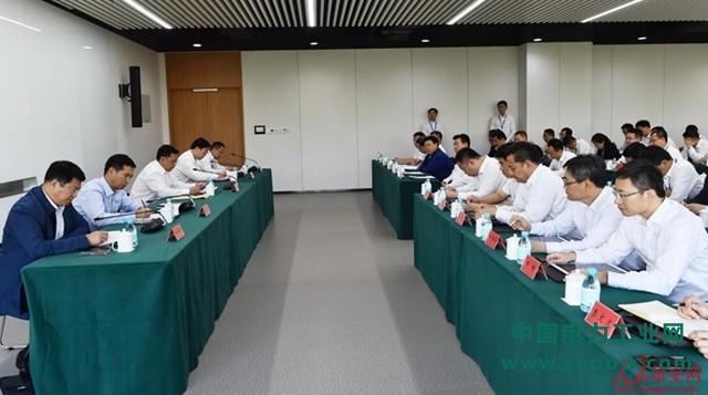 雄安新区召开集团全体干部大会 宣布了中国雄安集团主要领导任职的决定