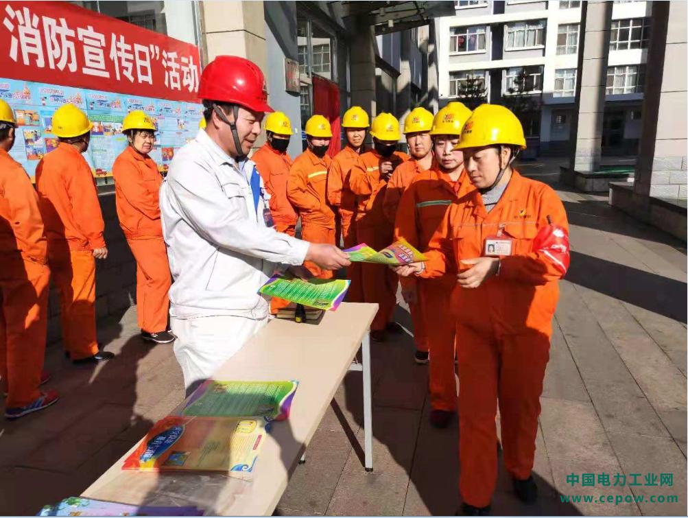 萨拉齐电厂深入开展消防安全宣传活动